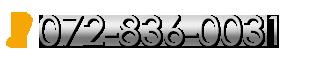 072-836-0031