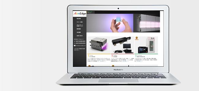 技術資料・カタログダウンロードのイメージ画像